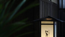 Nizaemon entrance